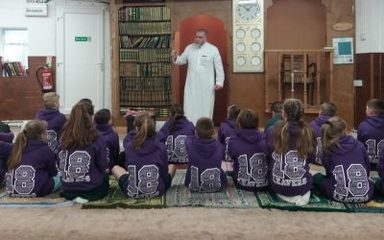 Year 6 @ Newcastle Central Mosque